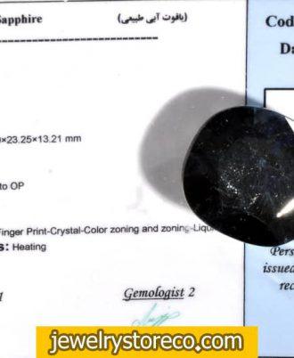 فروشگاه جواهرات یاقوت،سختی سنگ یاقوت سرخ،سختی یاقوت چند است،یاقوت چندرنگ دارد،معادن یاقوت جهان،سختی سنگ عقیق، سنگ های قیمتی،سنگ جواهرات،جستجوی سنگ های قیمتی،قیمت سنگ های قیمتی